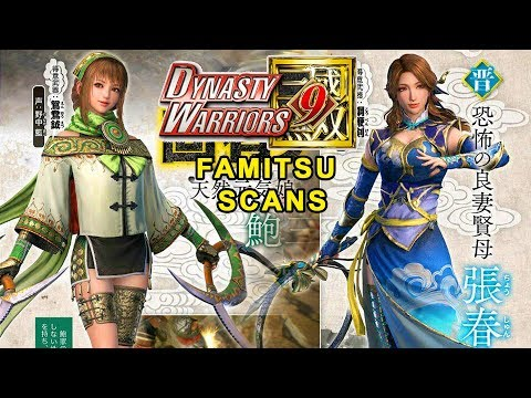 DYNASTY WARRIORS 9 Bao Sanniang, Zhang Chunhua, Han Deng Famitsu Scans + New Gameplay Details