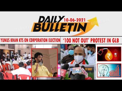 GLB | DAILY BULLETIN 11 JUNE, 2021 GULBARGA