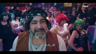 مسلسل رجالة البيت - أغنية ( يا واد يا ناصح) مع تيمون وبومبا وعم عيد ..جامدة جدا