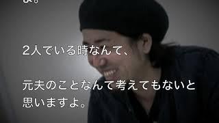 上原多香子とコウカズヤ10月に結婚へ コウカズヤ 検索動画 21