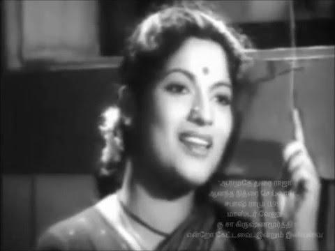 TAMIL OLD--Aaramuthe Thurai Raja(vMv)--SABASH RAMU 1959