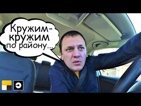 🇧🇾 Стоит ли начинать. Яндекс Такси. Минск Беларусь 2020