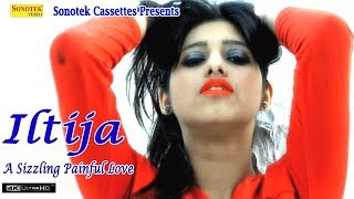 Iltija || Teaser || A Sizzling Painful Love || Bollywood MJ & Jaishree Naagriwal, || Bollywood Song