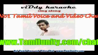 yamma yamma kadhal ponnamma song lyrics Latest Tamil Song 2012