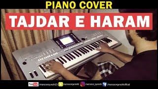 TAJDAR E HARAM | PIANO COVER | Mansoor Qureshi MAANi