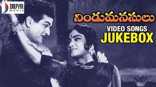 Nindu Manasulu Telugu Movie | Video Songs Jukebox | NTR | Devika | Vanisri | Divya Media