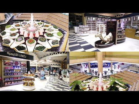 Riyadh Airport - King Khalid International Airport (RUH) Saudi Arabia