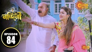 Nandini- Episode 84 | 19th Nov  2019 | Sun Bangla TV Serial | Bengali Serial