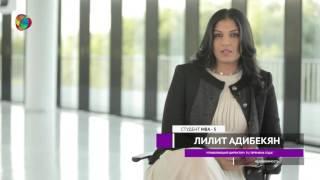 видео сколково бизнес школа