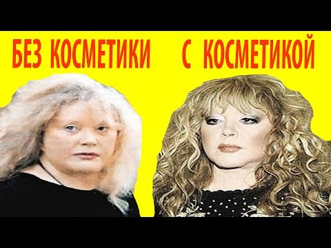 Российские звезды без макияжа (33 Фото )
