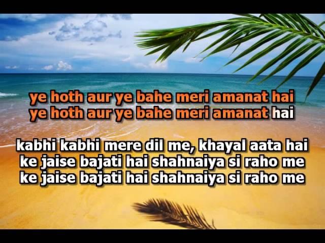 kabhi-kabhi-mere-mere-dil-me-full-karaoke-track-naresh-agarwal