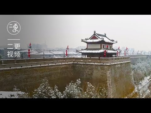 When it snows, Xi'an becomes Chang'an, which is the ancient capital!