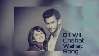 Dil Wil Chahat wahat song, Roumya Song, Ishqbaaaz Full song, Rudra and Soumya, Lyrical video
