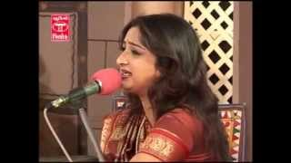 Farida Mir - Baba Ramdev Parnaave - Ramdevpir Bhajan