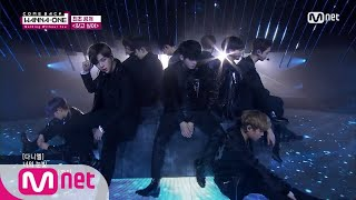 Wanna One Go 최초 공개 Wanna One 갖고 싶어 171113 EP 7