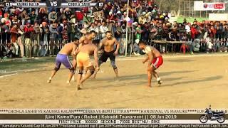 Chohla sahib Vs Kaunke Kalan || KamalPura ( Raikot ) Kabaddi Cup || 08 Jan 2019