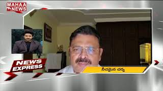 Ambati Rambabu says he did not attend MLA Mustafaand#39;s dinner party | NEWS EXPRESS