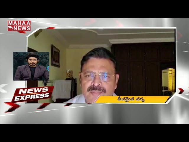 Ambati Rambabu says he did not attend MLA Mustafa's dinner party | NEWS EXPRESS