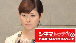 第38回日本アカデミー賞の優秀賞発表記者会見に真木ようこ、西田敏行が...