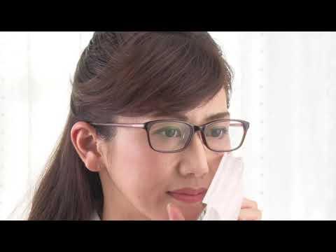 メガネのくもり止めアイテム