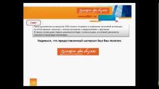 как закрыть ООО инструкция(, 2013-03-09T14:51:06.000Z)