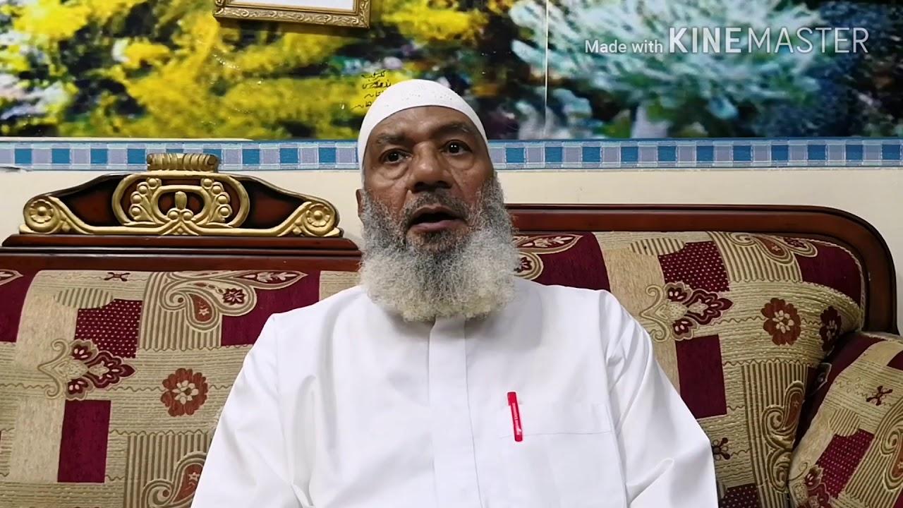 علاج الصدفية مضمون و مجرب بإذن الله مع عميد الطب العربي الشيخ ابوالفدا ال عارف