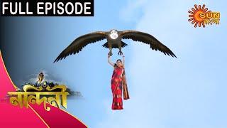 Download Nandini - Episode 413 | 06 Jan 2021 | Sun Bangla TV Serial | Bengali Serial