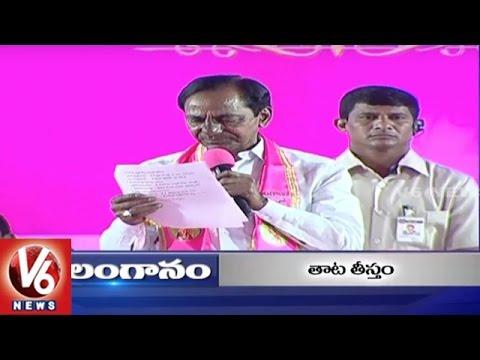 6PM Headlines   TRS Plenary Meeting   KCR On Fake Seeds   Yadadri Development Works   V6