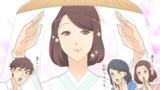 敏感な日本女性のための大吟醸コスメ、お米でうるおいすっぴん美肌なら...