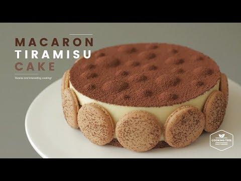 마카롱 티라미수 케이크 만들기 : Macaron Tiramisu Cake Recipe : マカロンティラミスケーキ | Cooking ASMR