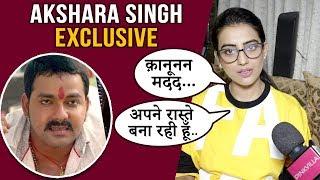 Akshara Singh ने बताया Pawan Singh मामला कहाँ तक पहुँचा Jay Hind Mumbai Police