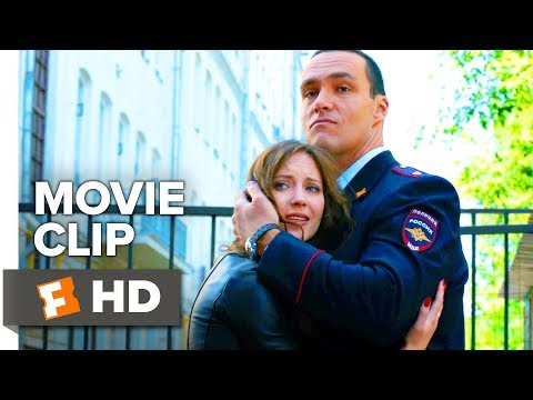 Rize movie clips