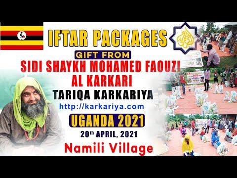 الطريقة الكركرية تقوم بتوزيع قفة رمضان بجمهورية أوغندا