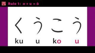 Hiragana (ひらがな) 2 - Irregular Pronunciation (不規則な発音) thumbnail