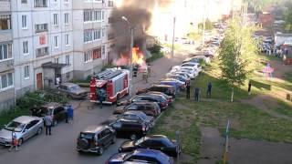 Пожар в Уфе 30.05.2016 на ул.Дагестанская 13/1 горела Деу Нексия