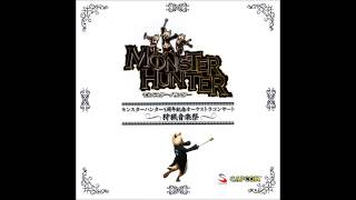 Monster Hunter 5th Anniversary Orchestra Concert Track 8 - Hymn of Pokke Village