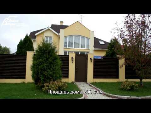 Дом в поселке Каменка, Калужское шоссе, 200 кв.м на участке 10 соток с  ручьем