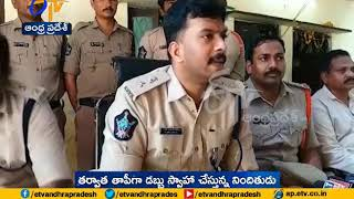 Security Guard Arrested | After 16 Cases Filed in Robbery Case | at Vijayawada