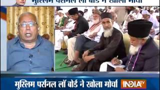 Special Report: Minorities Feeling Insecure in Modi Rule - India TV