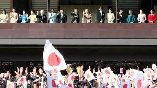 陛下・象徴天皇として生前退位の意向万世一系・悠久の日本国家元首と天皇 thumbnail