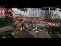 For Honor Beta: Rx 470 -15 6400 overclocked - 2K!!!!!!!