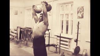 Гиревой альманах 2010 (05). 124 кг. 61 kg + 63 kg (124 kg total)  kettlebells two-hand push press.