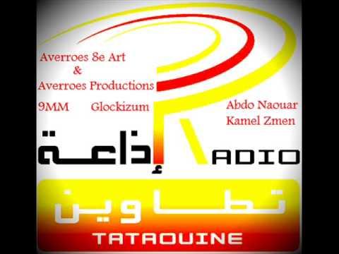 Radio Tataouine   Rap Tunisien à Genève