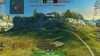 world of tanks blitz. мастер на борще. мы не кустодроты..