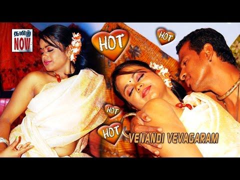 Venandi Vevagaram | Sizzling Hot | Item Song | Tamil Folk