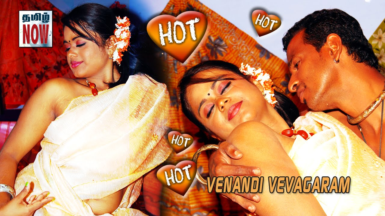 sizzling hot video songs