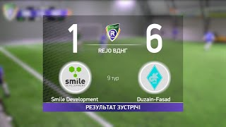 Обзор матча Smile Development 1 6 Duzain Fasad Турнир по мини футболу в Киеве