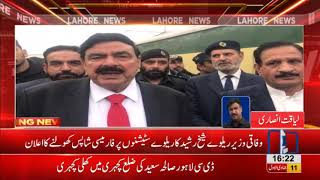 Sheikh Rasheed announces 24/7 pharmacy facilities at railway stations