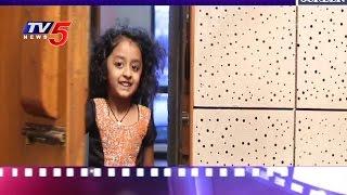 Shivi | Smita's Daughter Sings Baha Kiliki Song | Baha Kilikki | TV5 News