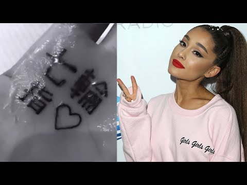 Ariana Grande's Tattoo Is Still Spelled WRONG Even After Fix! Mp3